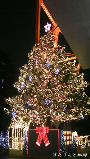 東京タワー下のツリー