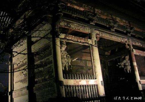 章院霊廟二天門