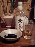 黒豆とウィスキー『余市』