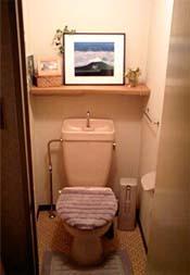 わが家のおトイレ