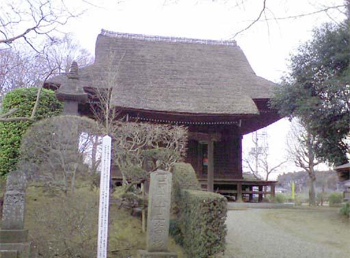 福寿院 観音堂