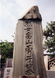 勇子さんのお墓