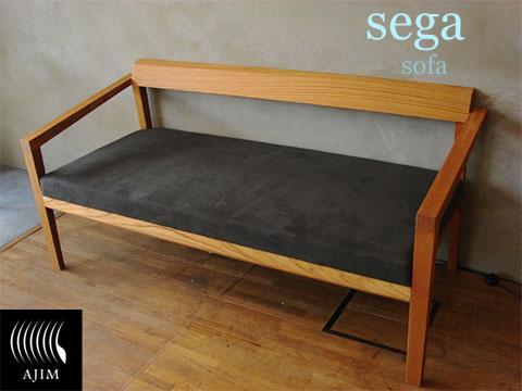 sega sofa