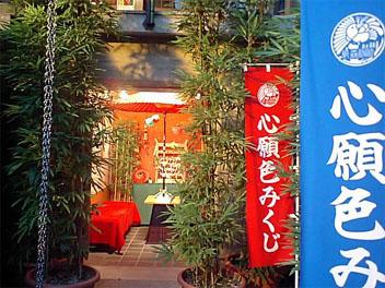 烏森神社01