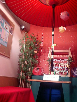 烏森神社02