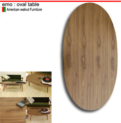 emo oval table