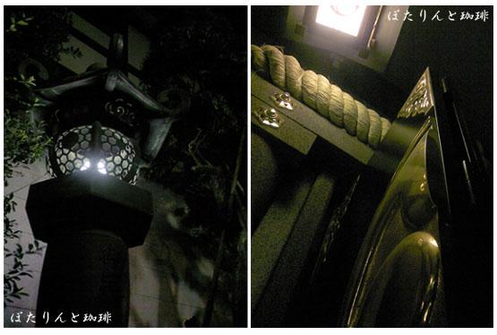 芝大神宮の灯篭と本殿の扉