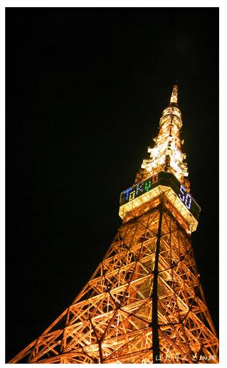 東京タワー50