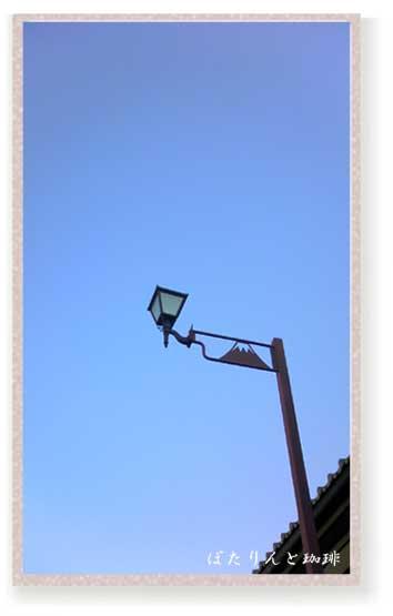 富士見坂の街灯