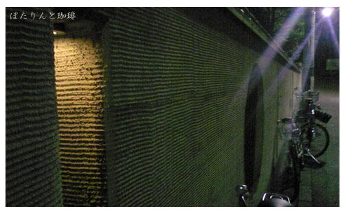 日暮里天王寺の壁