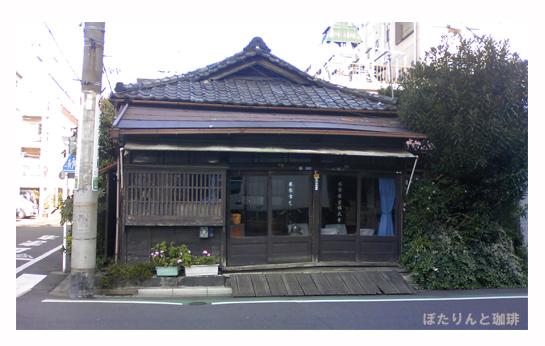 糸栄産業(株)