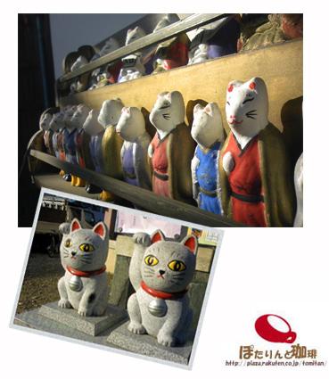 玉姫稲荷神社の人形と今戸神社の猫