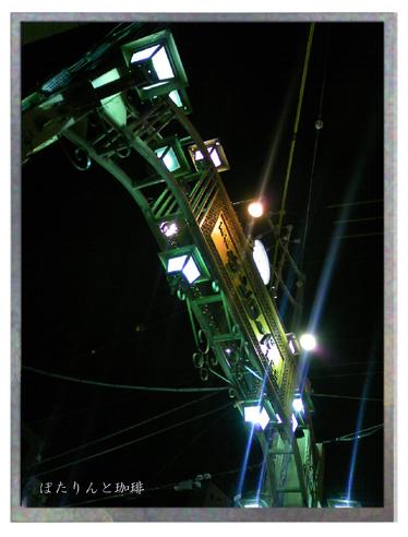 アーチの街灯