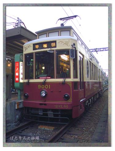 三ノ輪駅停車場