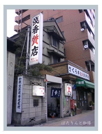 さくら井土地住宅社