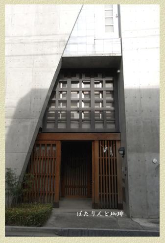 斬新なデザインの玄関