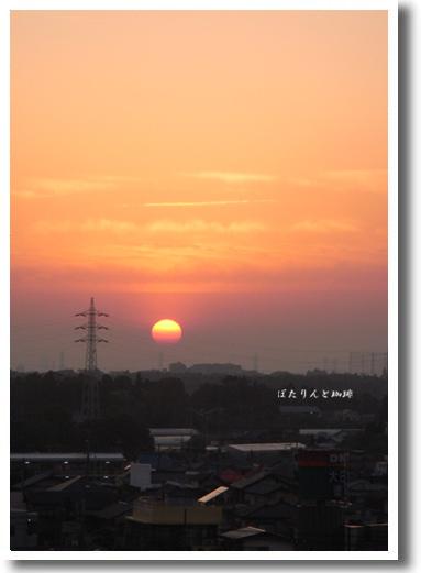 090519の夕陽
