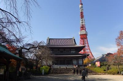 増上寺 (14)