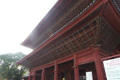増上寺 (36)