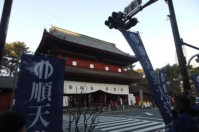 箱根駅伝2013 (1)
