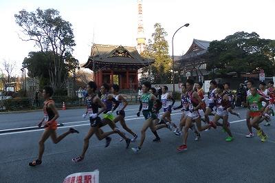 箱根駅伝2013 (6)