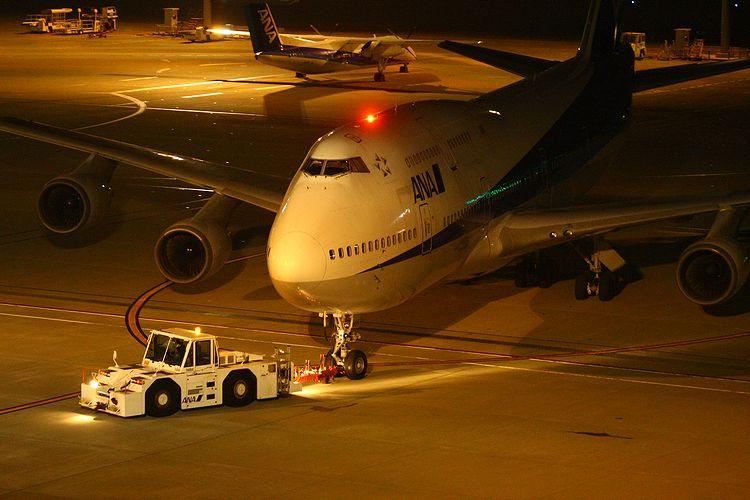 1206羽田空港① (311)FC2