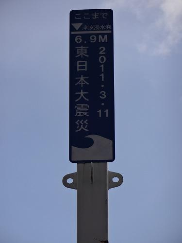 s-DSC01327.jpg