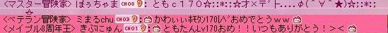Maple111201_204155.jpg
