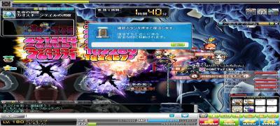 Maple111207_022234_convert_20111207113722.jpg