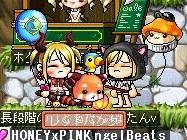 Maple111213_153519.jpg