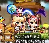 Maple120114_221759.jpg