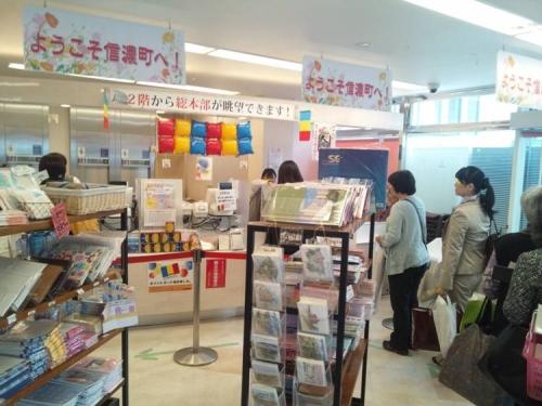信濃町駅改札口を抜け徒歩1分の広宣流布大誓堂の隣りにある博文栄光堂で地域の方々へお土産を購入した時の写真です