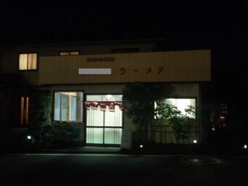 古びたラーメン屋を夜に写真撮影した