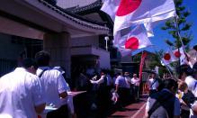 支那朝鮮領事館抗議情宣