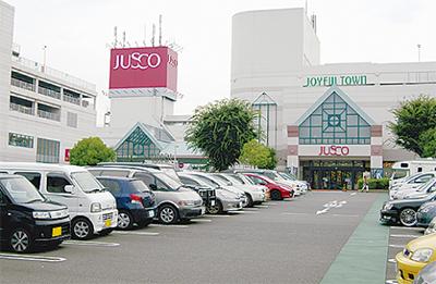 ジャスコの駐車場