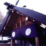 北海道の神社