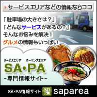 saparea