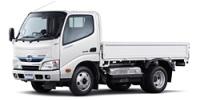 日野最新のトラック