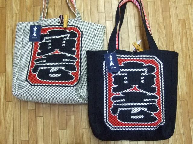 2012_0118寅壱刺子かばん0002