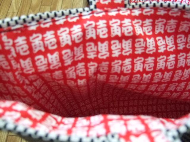 2012_0118寅壱刺子かばん0008