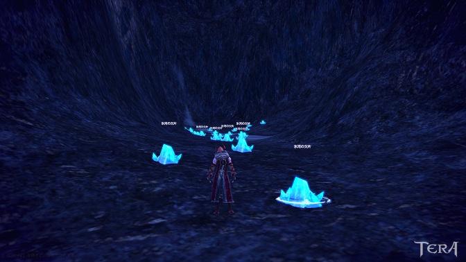 氷河の欠片