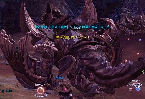 あめな・クアトラ4種3