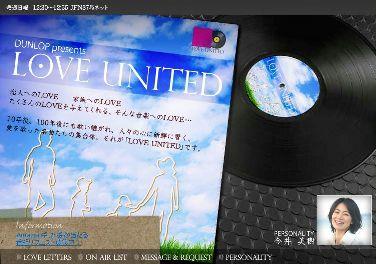tfm-love-uni.jpg