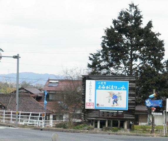 P3310831.jpg