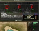 GE2011_159.jpg
