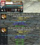 GE2011_160.jpg