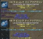 GE2011_164.jpg
