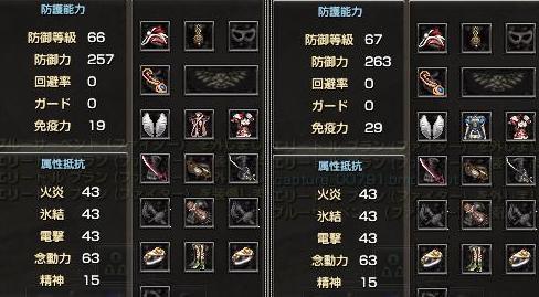 GE2011_193.jpg
