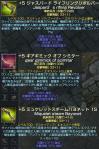 GE2012_007.jpg