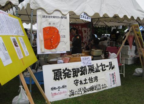 shizenenerugi5.jpg